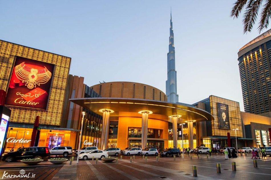 نمای خارجی دبی مال | Photo by : Unknown