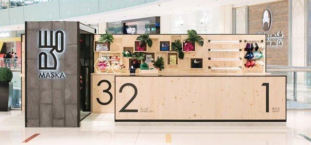 فروشگاه هدیه دبی مال | Photo by : Unknown