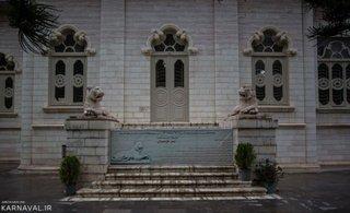 کاخ موزه رامسر | Photo by : Unknown