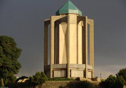 آرامگاه باباطاهر | Photo by : Unknown