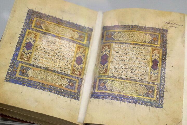 رونمایی قدیمیترین نسخه خطی مثنوی مولوی در کتابخانه آستان قدس رضوی