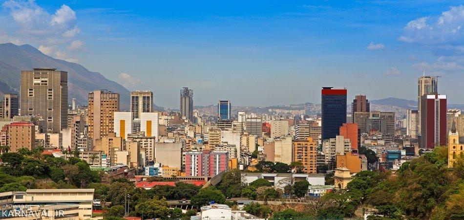 کاراکاس ونزوئلا | Photo by : Unknown