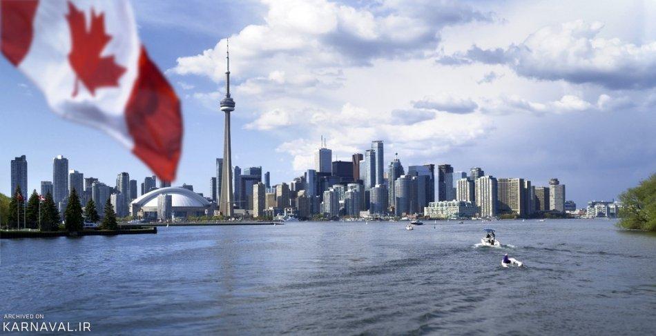 مهاجرت به کانادا | Photo by : Unknown