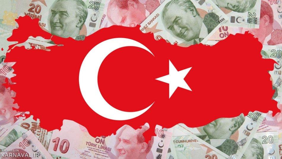 مهاجرت به ترکیه | Photo by : Unknown