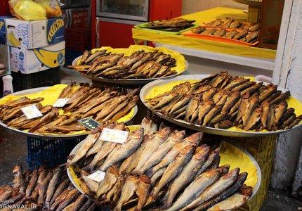 ماهی دودی | Photo by : Melody Momeni