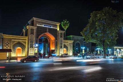 بوستان ولایت ساری | Photo by : Unknown