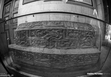 سنگ قبر قدیمی ابن سینا | Photo by : Pouria Ali
