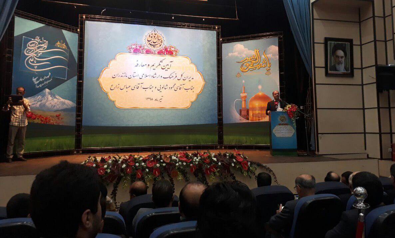 مدیرکل جدید فرهنگ و ارشاد اسلامی مازندران معرفی شد