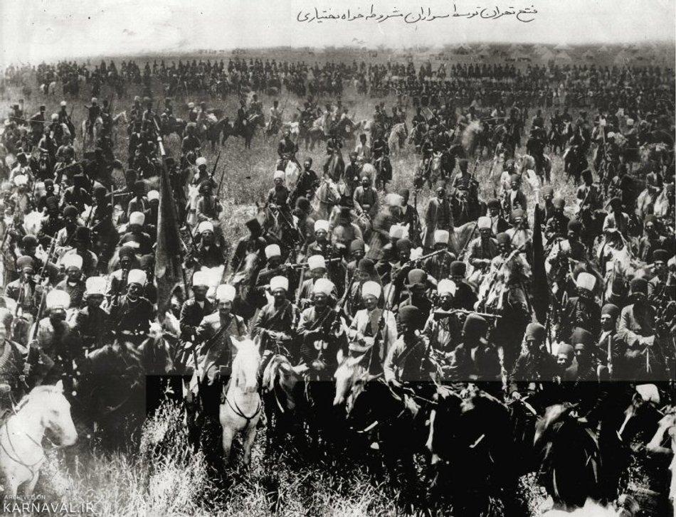 فتح تهران توسط سواران مشروطه خواه بختیاری | Photo by : Unknown