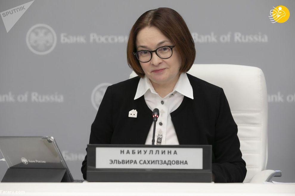 الویر نبی الدین نماینده بانک مرکزی فدراسیون روسیه